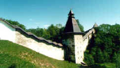Pskov region. The walls and towers of the Pechory Monastery.
