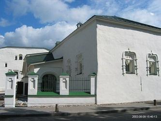 Палаты псковских купцов Меньшиковых